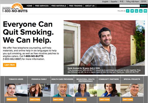 CSH-Website-ScreenShot